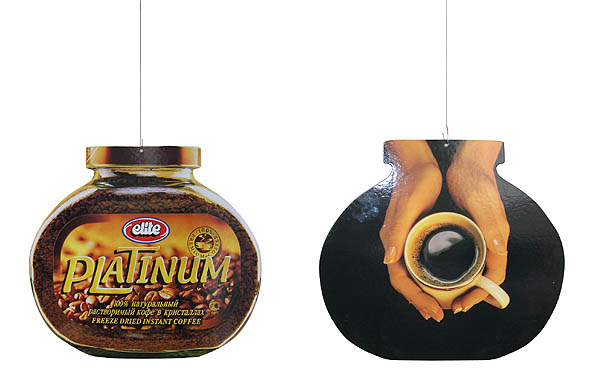 Mobel Design Attraktiver Kaffeetisch Magnetsystem